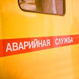 Аварийные службы Петровск-Забайкальского