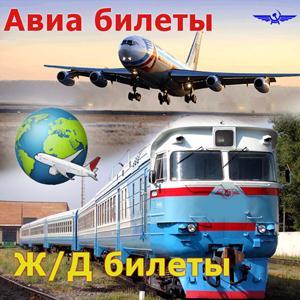 Авиа- и ж/д билеты Петровск-Забайкальского
