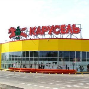 Гипермаркеты Петровск-Забайкальского