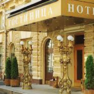 Гостиницы Петровск-Забайкальского