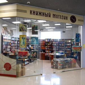 Книжные магазины Петровск-Забайкальского