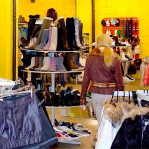 Магазины одежды и обуви Петровск-Забайкальского