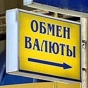 Обмен валют Петровск-Забайкальского