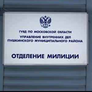 Отделения полиции Петровск-Забайкальского