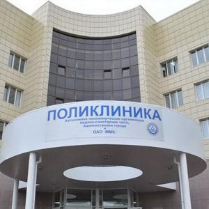 Поликлиники Петровск-Забайкальского