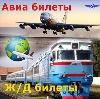 Авиа- и ж/д билеты в Петровск-Забайкальском
