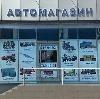 Автомагазины в Петровск-Забайкальском