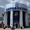 Автовокзалы в Петровск-Забайкальском