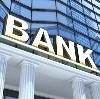 Банки в Петровск-Забайкальском