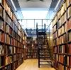 Библиотеки в Петровск-Забайкальском