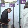 Центры занятости в Петровск-Забайкальском