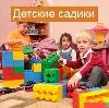Детские сады в Петровск-Забайкальском