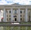 Дворцы и дома культуры в Петровск-Забайкальском