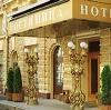 Гостиницы в Петровск-Забайкальском