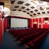 Кинотеатры в Петровск-Забайкальском