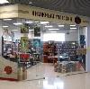Книжные магазины в Петровск-Забайкальском