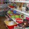 Магазины хозтоваров в Петровск-Забайкальском