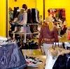 Магазины одежды и обуви в Петровск-Забайкальском