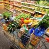 Магазины продуктов в Петровск-Забайкальском