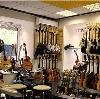 Музыкальные магазины в Петровск-Забайкальском