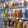 Парфюмерные магазины в Петровск-Забайкальском