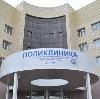 Поликлиники в Петровск-Забайкальском