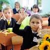 Школы в Петровск-Забайкальском