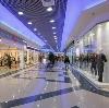 Торговые центры в Петровск-Забайкальском