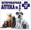 Ветеринарные аптеки в Петровск-Забайкальском