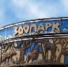 Зоопарки в Петровск-Забайкальском