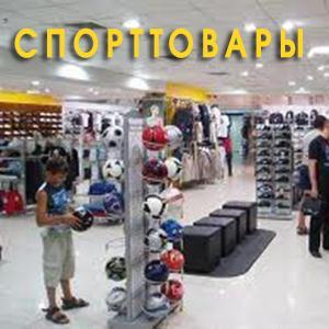 Спортивные магазины Петровск-Забайкальского