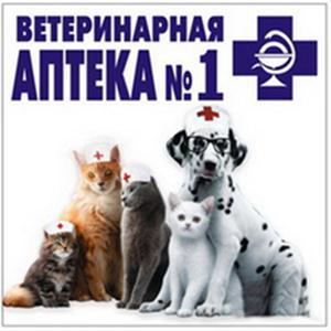 Ветеринарные аптеки Петровск-Забайкальского